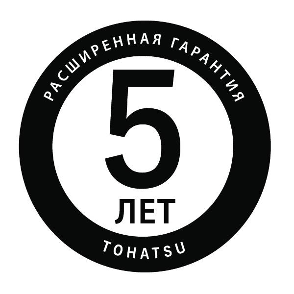 Гарантия 5 лет на лодочные мотры Тохатсу