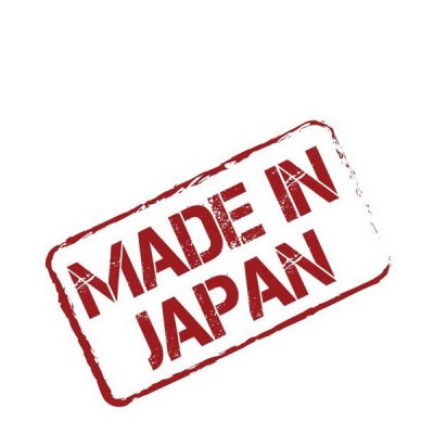 Tohatsu - made in Japan